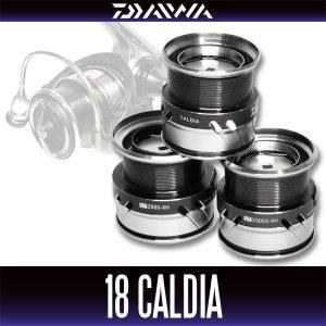 画像1: 【ダイワ純正】18カルディア用純正スペアスプール 各サイズ(18CALDIA・アジング・バスフィッシング・シーバス)
