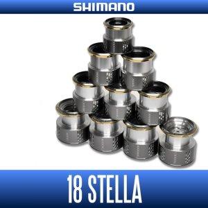 画像1: 【シマノ純正】18ステラ 純正スペアスプール 各種サイズ  (18STELLA)