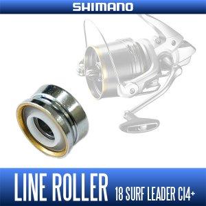 画像1: 【シマノ純正】18サーフリーダーCI4+用 純正ラインローラー