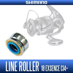 画像1: 【シマノ純正】18エクスセンスCI4+用 純正ラインローラー