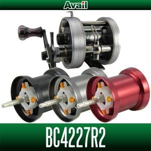 画像1: 【Avail/アベイル】(五十鈴/イスズ) BC420SSSシリーズ用 マイクロキャストスプール【BC4227R2】