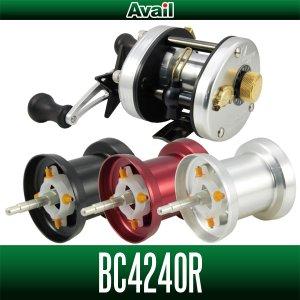 画像1: 【Avail/アベイル】(五十鈴/イスズ) BC420SSSシリーズ用 マイクロキャストスプール【BC4240R】