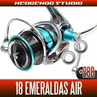 18エメラルダス AIR LT3000S-CXH(シングルハンドル)用 MAX11BB フルベアリングチューニングキット
