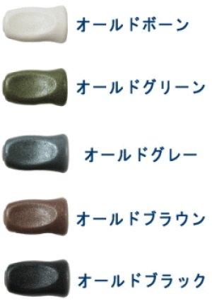 画像2: 【椿研究所】ハンドルマン(1個入り)
