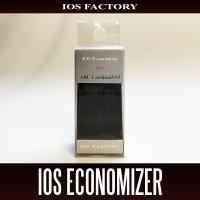 【IOSファクトリー】 カーディナル用 IOS エコノマイザー