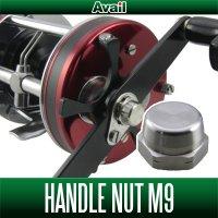 【Avail/アベイル】アンバサダー 7000シリーズ用 チタン64合金製 ハンドルナット M9