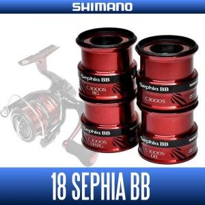 画像1: 【シマノ純正】18セフィアBB用純正スペアスプール 各サイズ(18SEPHIA BB・スピニングリール・エギング)