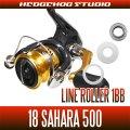 18サハラ 500用 ラインローラー1BB仕様チューニングキット