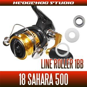 画像1: 18サハラ 500用 ラインローラー1BB仕様チューニングキット