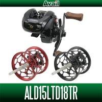 【Avail/アベイル】シマノ 15アルデバランBFS XGリミテッド用 マイクロキャストスプール【ALD15LTD18TR】