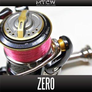 画像1: 【MTCW】オリジナルラインローラー 零 ZERO