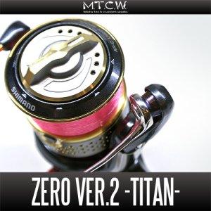 画像1: 【MTCW】オリジナルラインローラー 零 ZERO Ver.2(チタン製)