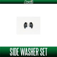 【アベイル/Avail】ABU モラムSX・ZXシリーズ用 アルミクラッチ サイドワッシャーセット 互換品