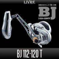 【リブレ/LIVRE】 BJ 112-120 T(2018年新作ジギングンドル : 超薄肉中空チタンノブ・TB-1搭載モデル)ハ