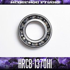画像1: HRCB-1370Hi 内径7mm×外径13mm×厚さ3mm 【HRCB防錆ベアリング】 オープンタイプ