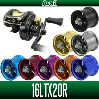 【Avail/アベイル】ABU 16Revo LTX-BF8用 マイクロキャストスプール MicrocastSpool 【16LTX20R・16LTX34R・16LTX52R】
