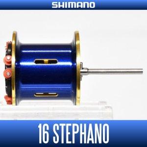 画像1: 【シマノ純正】 16ステファーノ用 スペアスプール (カワハギ専用ソルトウォーター用ベイトリール)