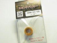 【ideR Design】 アイデアール デザイン スタンドバイミー SBM-D3&D4