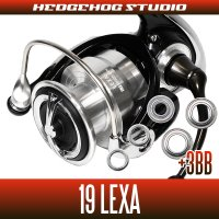 19レグザ LT2500,LT2500D-XH,LT3000D-CXH,LT3000,LT3000-XH,LT4000D-CXH,LT5000D-CXH,LT6000D-H用 MAX8BB フルベアリングチューニングキット