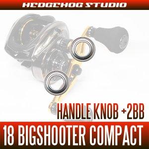 画像2: 【アブ】 18レボ ビッグシューターコンパクト 8/7用 ハンドルノブベアリングキット(+2BB)【Revo BIGSHOOTER・バスフィッシング】