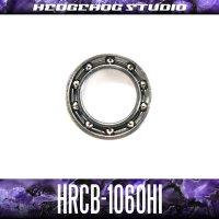 HRCB-1060Hi 内径6mm×外径10mm×厚さ2.5mm 【HRCB防錆ベアリング】 オープンタイプ
