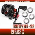 【ダイワ】 19バスX用 ハンドルノブベアリングキット(+4BB)【バス釣り・バスフィッシング】