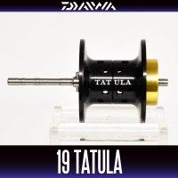 【ダイワ純正】19 TATULA TW用 純正スペアスプール (19 タトゥーラTW・バス釣り)