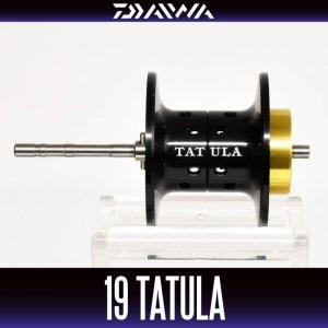 画像1: 【ダイワ純正】19 TATULA TW用 純正スペアスプール (19 タトゥーラTW・バス釣り)