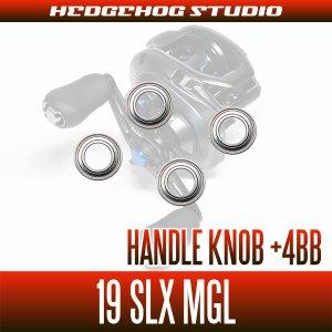 画像2: 【シマノ】19SLX MGL用 ハンドルノブベアリング(+4BB)