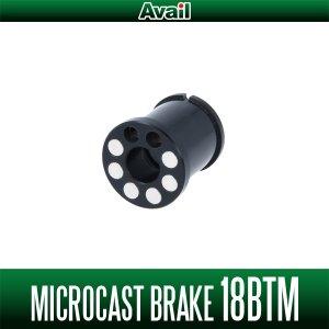 画像1: 【Avail/アベイル】シマノ 18バンタムMGL用 マイクロキャストブレーキ 18BTM
