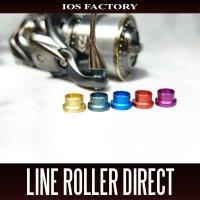 【IOSファクトリー】 ダイワ用 ラインローラー Direct(ダイレクト) 【16セルテート系・17スティーズ系専用】