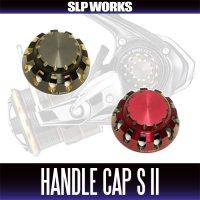 【ダイワ純正】SLPW スピニングハンドルキャップ S II
