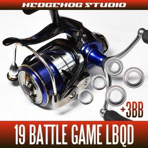 画像1: 19バトルゲーム LBQD用 MAX10BB フルベアリングチューニングキット 【ヤエン釣り・アオリイカ】