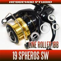 19スフェロスSW 3000XG,4000HG,4000XG用 ラインローラー1BB仕様チューニングキット