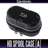 【ダイワ純正】 HD スプールケース(A)SP-SD ※2個収納タイプ