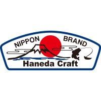 【ハネダクラフト】富士山ステッカー(HND104)