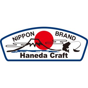 画像1: 【ハネダクラフト】富士山ステッカー(HND104)