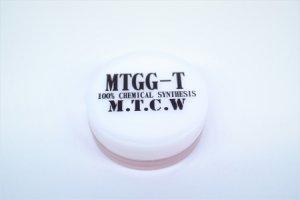 画像1: 【MTCW】MTCW ギアーグリス MTGG-T(低粘度)