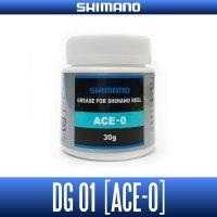 【シマノ純正】 NEWパッケージ!スピニングリール ドラググリス ACE-0 - DG01 -