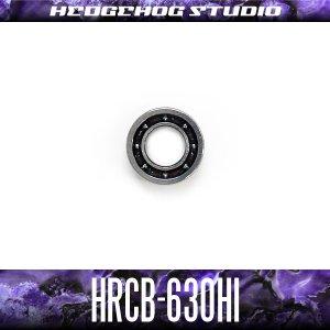 画像1: HRCB-630Hi 内径3mm×外径6mm×厚さ2mm 【HRCB防錆ベアリング】 オープンタイプ