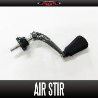 """【ドライブ/DLIVE】Air Stir """"エアーステア"""" ハンドル NEWシリコンフィットノブ搭載モデル【38mm, 40mm, 45mm】"""