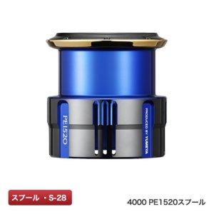 画像1: 【シマノ純正】夢屋カスタムスプール 4000 PE1520/4000 PE2020(コルトスナイパーカラー)