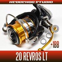 20レブロス LT1000S, LT2000S, LT2000S-XH, LT2500D, LT2500S, LT2500S-H, LT3000D-C, LT3000-CH, LT3000S-CH-DH, LT4000-CH, LT5000D-CH, LT6000D-H用 MAX5BB フルベアリングチューニングキット