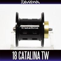【ダイワ純正】18キャタリナ TW用 純正スペアスプール (18 CATALINA TW・ソルトウォーター・ライトジギング)