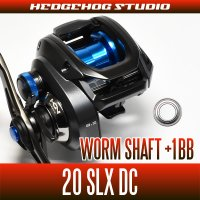 【シマノ】20SLX DC用 ウォームシャフトベアリングキット(+1BB)(バス釣り・バスフィッシング)