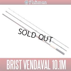 画像1: [Fishman/フィッシュマン]BRIST VENDAVAL 10.1M(ベンダバール)