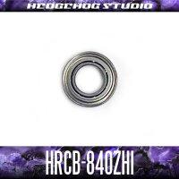 HRCB-840ZHi 内径4mm×外径8mm×厚さ3mm 【HRCB防錆ベアリング】 オープンタイプ