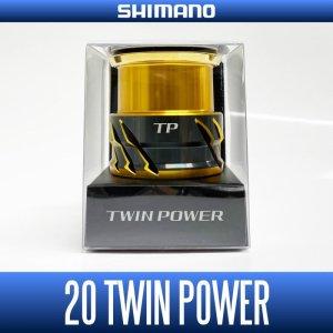 画像1: 【シマノ純正】20ツインパワー用 純正スペアスプール 各サイズ