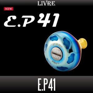 画像1: 【リブレ/LIVRE】EP41 ハンドルノブ HKAL