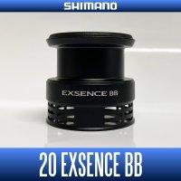 【シマノ純正】20エクスセンスBB用 純正スペアスプール 各サイズ